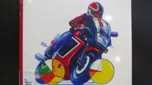 Вождение мотоцикла